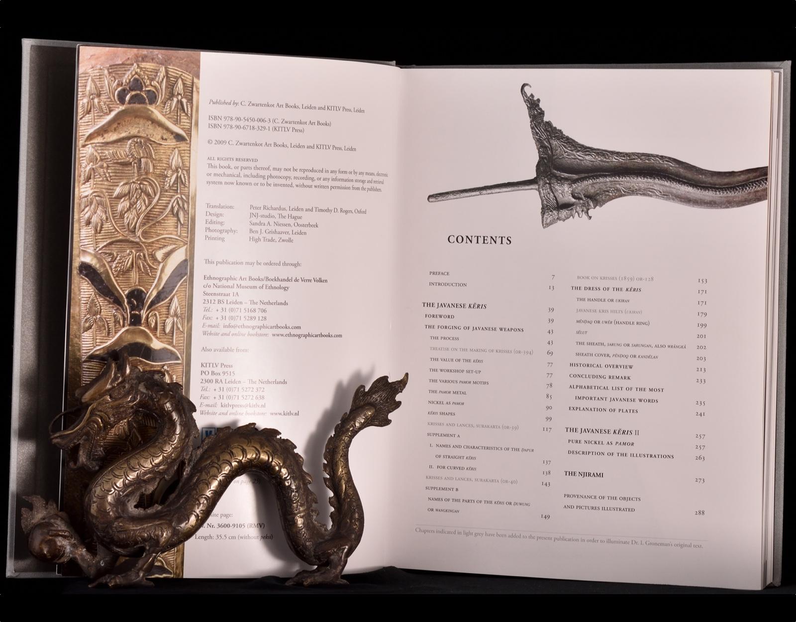 Книга о Криса - The Javanese Kris фото VipKeris